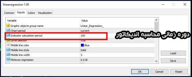Linear Regression تنظیمات